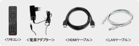 japancgntv_infomation_images